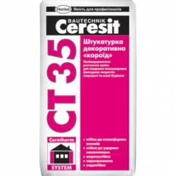 Штукатурка декоративная Ceresit CT 35 короед 25 кг
