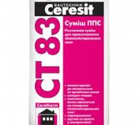 Клей для пенопласта Ceresit  CT 83 25 кг
