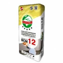 Смесь для кладки и шпаклевания газобетона ANSERGLOB BCM-12 25 кг