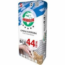 Клей для плитки ANSERGLOB ВСХ-44 TOTAL 25 кг