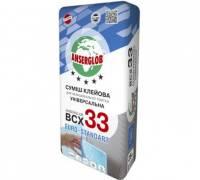 Смесь клеевая для плитки ANSERGLOB BCX-33 25 кг