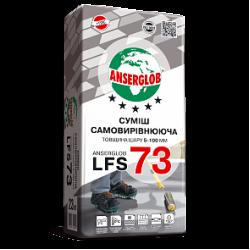 Смесь для пола самовыравнивающаяся ANSERGLOB LFS 73 25 кг