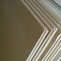 Гипсокартон потолочный LAFARGE  9.5 мм (2.5 м)