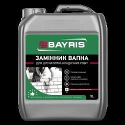Заменитель извести  BAYRIS  1 л