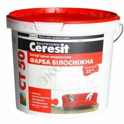 Интерьерная краска Ceresit  CT 50 3 л