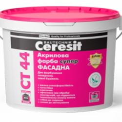 Акриловая фасадная краска супер  Ceresit СТ 44 10 л