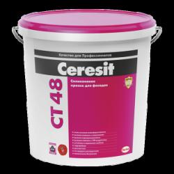 Силиконовая фасадная краска Ceresit CT 48 10 кг