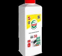 Грунт ANSERGLOB EG 58  для внутренних работ 2 л