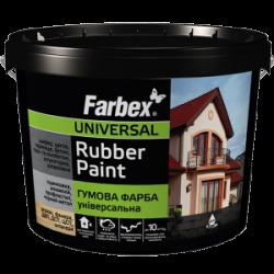 Акриловая краска резиновая Farbex белая 1,2 кг