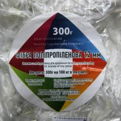Фибра для бетона и раствора полипропиленовая 12 мм на 100 кг 0.3 кг