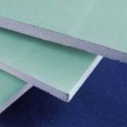 Гипсокартон влагостойкий потолочный LAFARGE 9.5 мм (2.5 м)