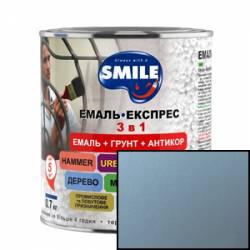 Грунт эмаль 3 в 1 антикоррозионная Smile серебристый 0,8 кг