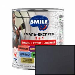 Грунт эмаль 3 в 1 антикоррозионная Smile тёмно-коричневая 0.8 кг