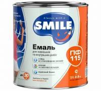 Эмаль SMILE ПФ-115 Алая 0.9 кг