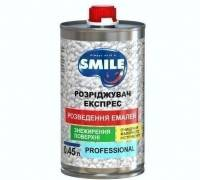 Растворитель молотковой краски Экспресс SMILE  0.45 л