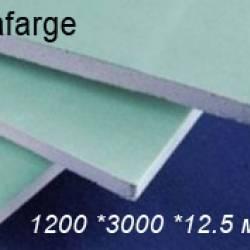 Гипсокартон влагостойкий стеновой LAFARGE  12.5 мм (3 м)