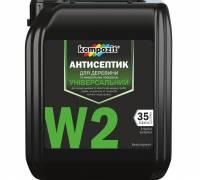 Антисептик универсальный для древесины W2 Kompozit 10 л