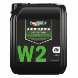 Антисептик универсальный для древесины W2 Kompozit  5 л