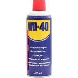 Смазка универсальная проникающая WD-40 400мл Великобритания